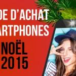 guide-noel-2015