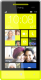 htc-8s_10967-2430_front.png