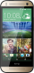 htc-one-mini-2_11322-1427_front.png