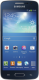 samsung-galaxy-express-2_3938-69723_front.png
