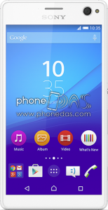 sony-xperia-c4-dual_25380-16205_front.png
