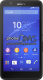 sony-xperia-e4_21617-6837_front.png
