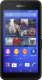 sony-xperia-e4g_21404-4242_front.png
