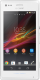 sony-xperia-m_8482-352927_front.png