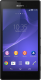 sony-xperia-t3_11464-1897_front.png