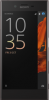 sony-xperia-xz_38728-160517_front.png
