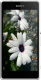 sony-xperia-z1-compact_7985-937108_front.png